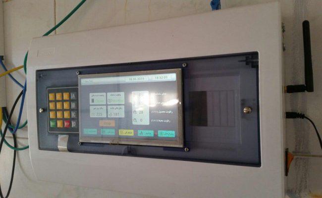 dryzero side panel